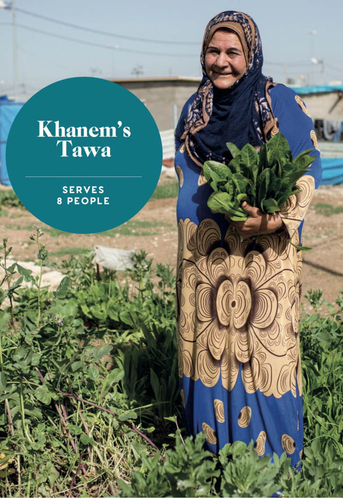 Khanem's Tawa recipe card cover