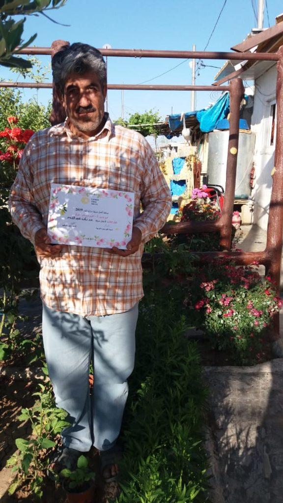 2019 Lemon Tree Trust garden competitions - Domiz 1 camp 3rd prize - Adnan Abdullah