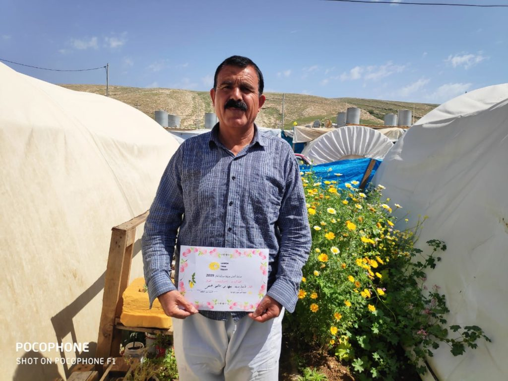 2019 Lemon Tree Trust garden competitions - Essian camp runner-up - Bahar Shmo