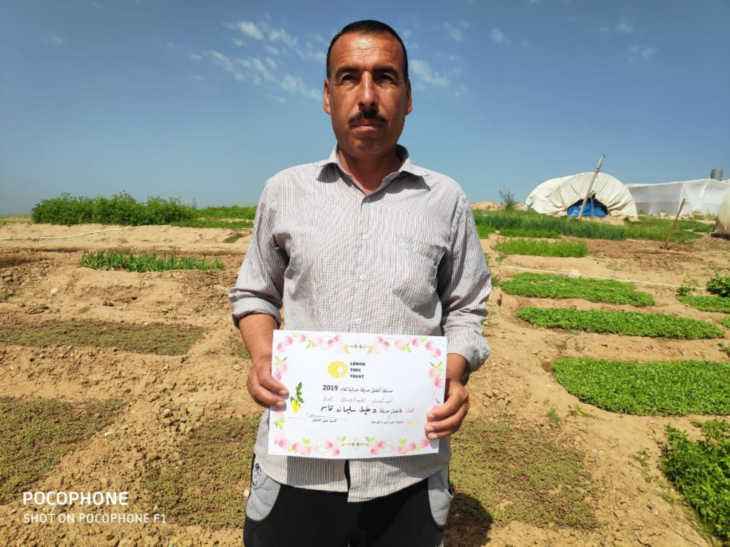 2019 Lemon Tree Trust garden competitions - Essian camp runner-up - Dakhel Qasim