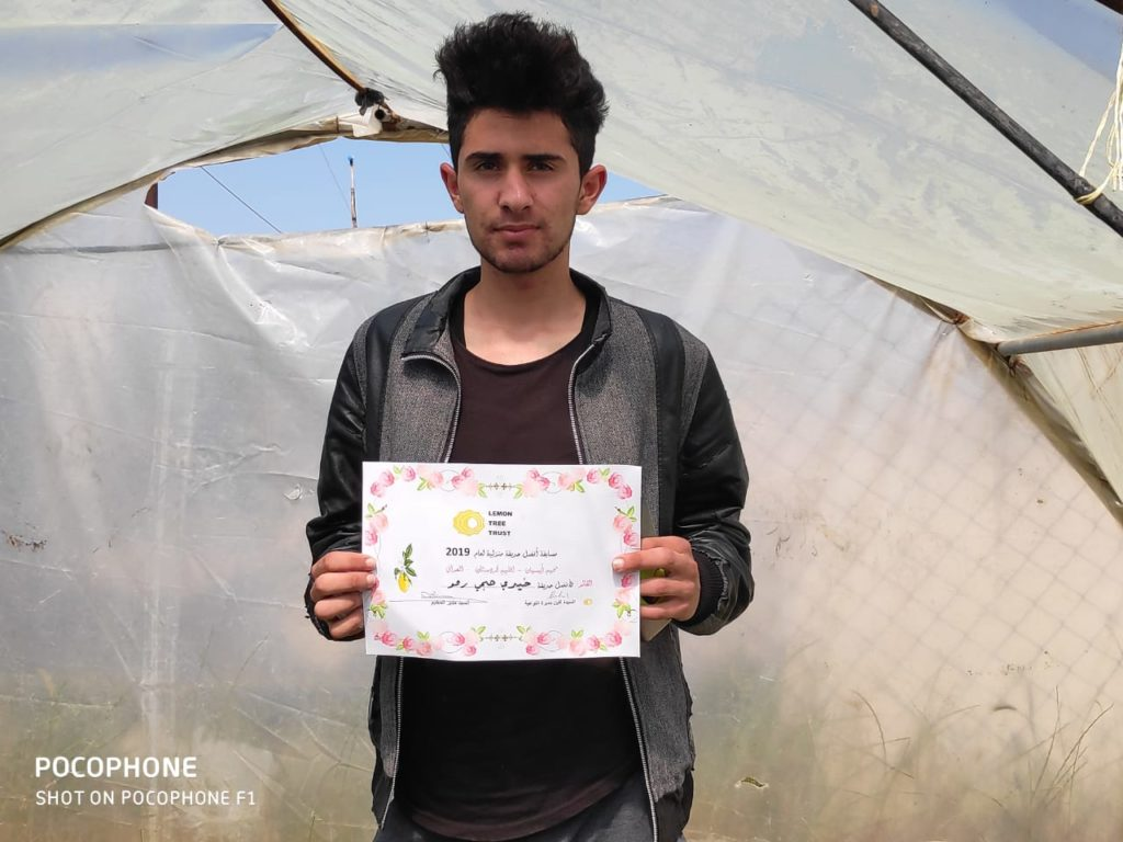 2019 Lemon Tree Trust garden competitions - Essian camp runner-up - Jalal Koro