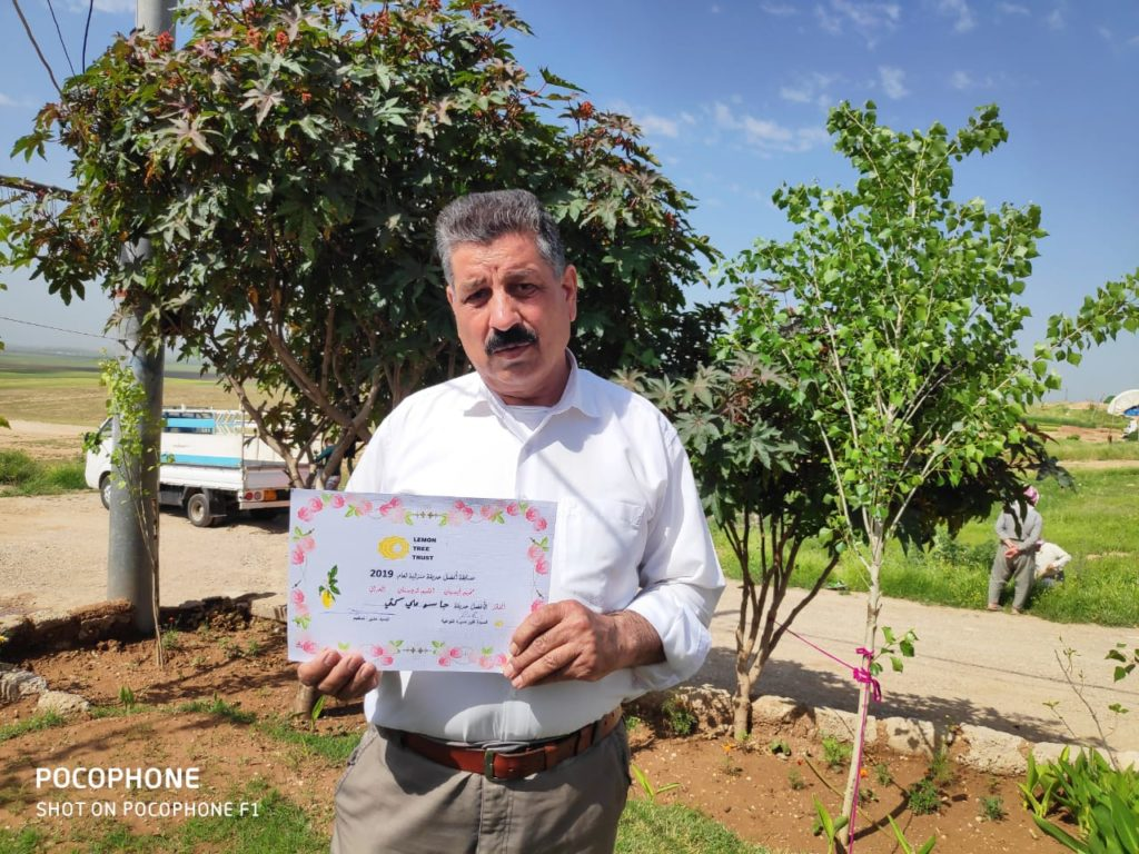 2019 Lemon Tree Trust garden competitions - Essian camp runner-up - Jaso Ali Kti