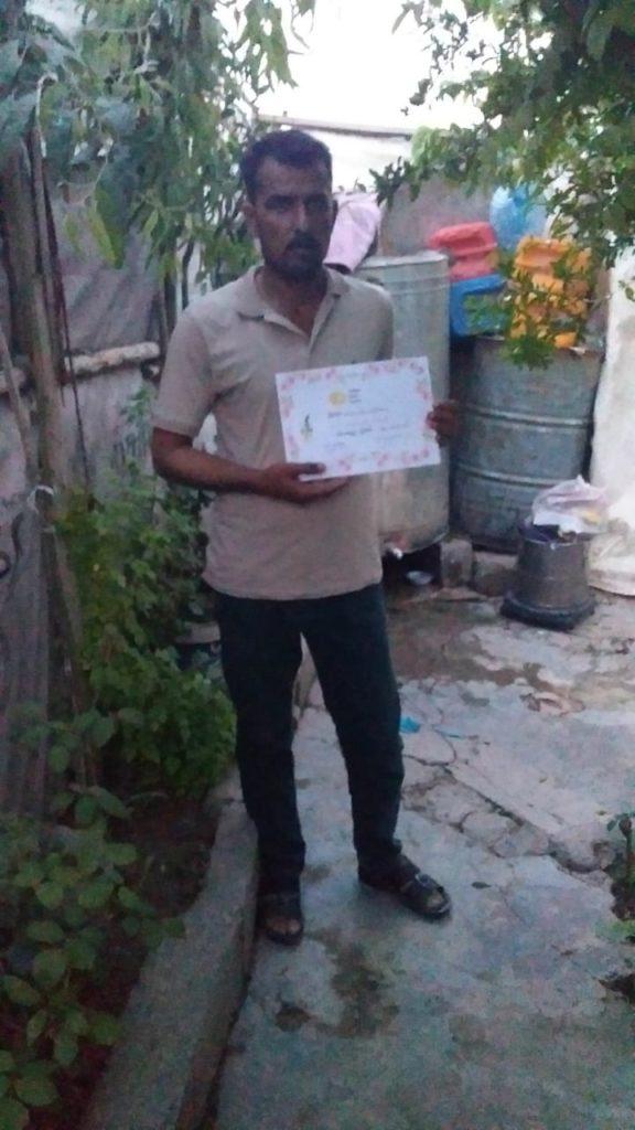 2019 Lemon Tree Trust garden competitions - Kabartu 2 camp - runner-up Khalil Yousif