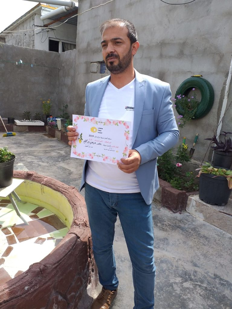 2019 Lemon Tree Trust garden competitions - Gawillan camp - 3rd place prize winner - Khther Ibrahim