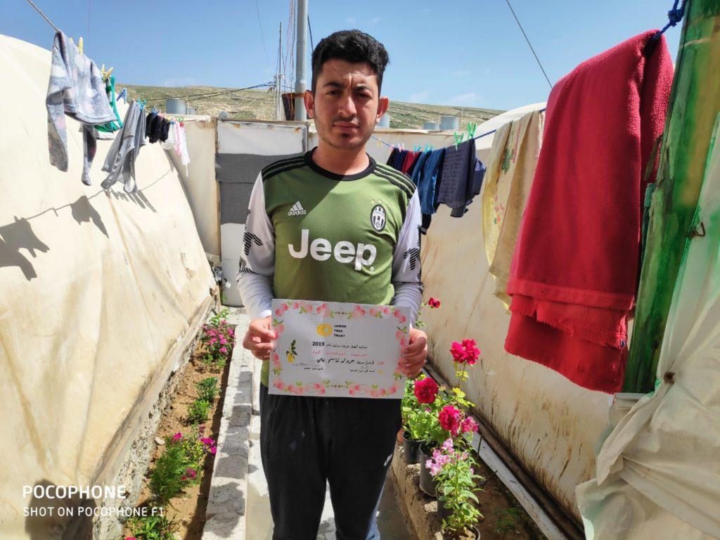 2019 Lemon Tree Trust garden competitions - Essian camp runner-up - Marwan Qasim