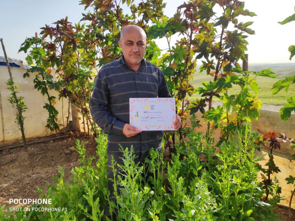 2019 Lemon Tree Trust garden competitions - Essian camp 3rd prize winner - Saaid Tamo