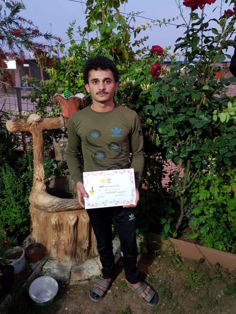 2019 Lemon Tree Trust garden competitions - Domiz 2 camp runner-up - Swar Hassan