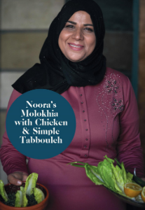Noora's Molokhia with Chicken & Simple Tabbouleh